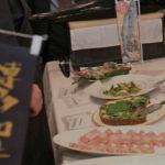 福岡県レストランキャンペーン 2020 キックオフパーティー開催