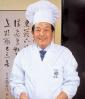 陳建一 Kenichi Chin 「四川飯店」料理長